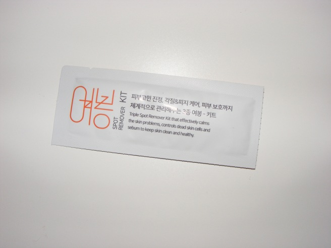 DSCF3378